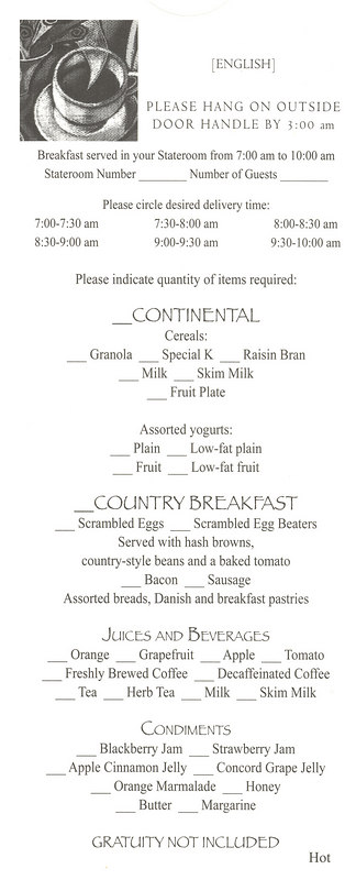 Room service breakfast menu...click on it to make it bigger.