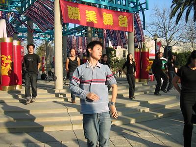 2004 Asian American EXPO