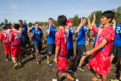 8-6-14 USA Johnny Bravo v Japan Nomadic Tribe Open Division Tuesday Matchup at WFDF 2014 World Ultimate Club Championships