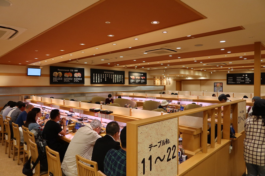 Nigiri no Tokube interior