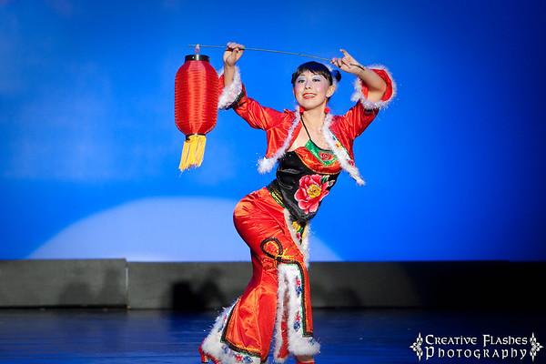 Red Lantern Dance