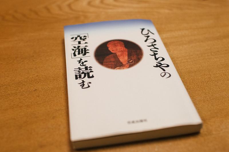 20120722-_85J7877.jpg