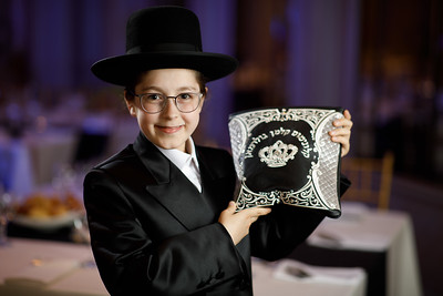 Kalman Goldman Bar Mitzvah