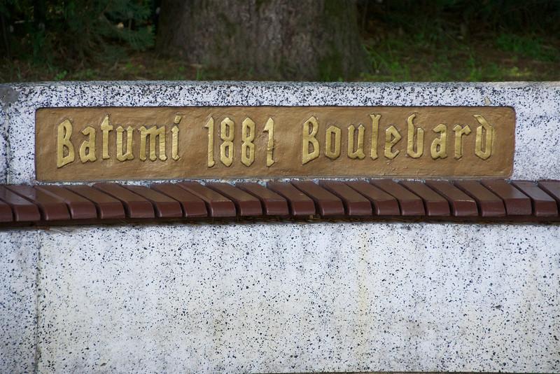 Park bench in seaside park, Batumi, Georgia. _DSC4740