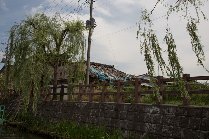 Unfortunately some houses are beyond repair after the earthquake of March 11th, 2011.
