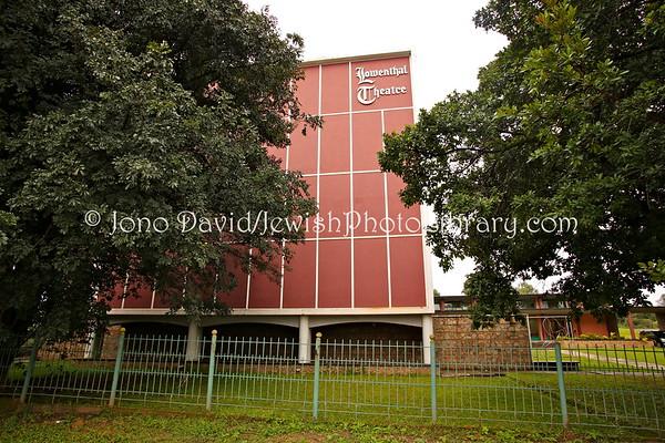 ZAMBIA, Ndola. Lowenthal Theatre (2.2013)