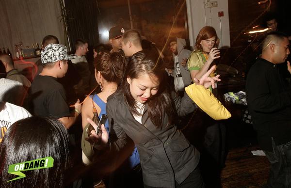 Oh Dang! Mag - Sneak Attack (10/12/2007)