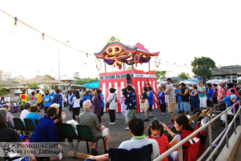2010-08-28 at 18-25-17 Kapahulu Center  DSC_8417.jpg