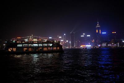 2007 Hong Kong