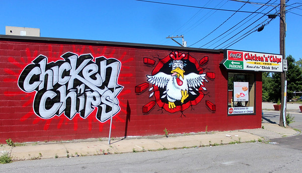Streetwise Urban Art Supplies