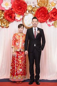 婚攝⎪Edward+Jill⎪文定@圓山飯店