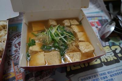 2012.12.09 江豪記臭豆腐