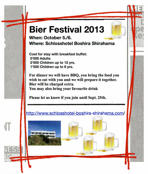 2013-10 Beer Festival Shirahama