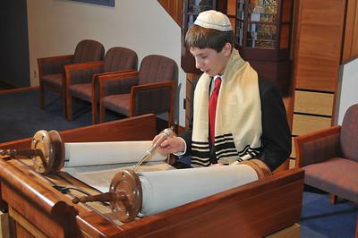 Denham Bar Mitzvah