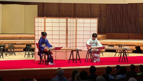 Koto-recital-videos