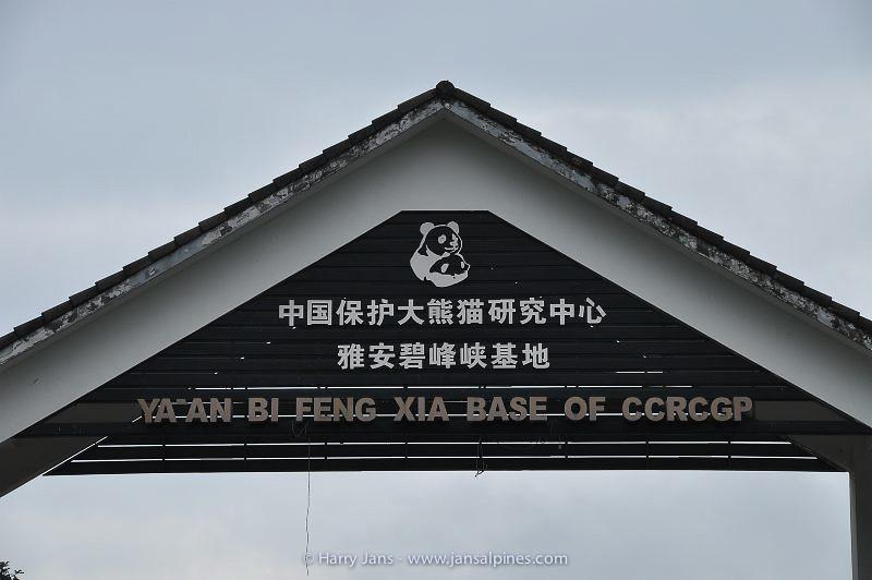 Bifengxia  Park entrance