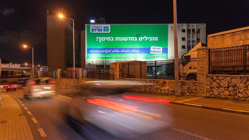 02-18-19-Huge-Gordon-Haifa-Big (19 of 31).jpg