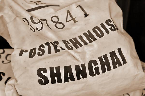 Ancienne Poste de Shanghai