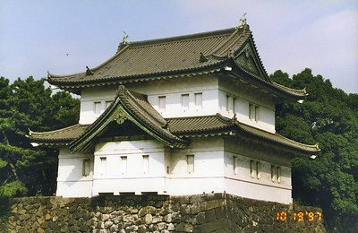 Japan - October 1997
