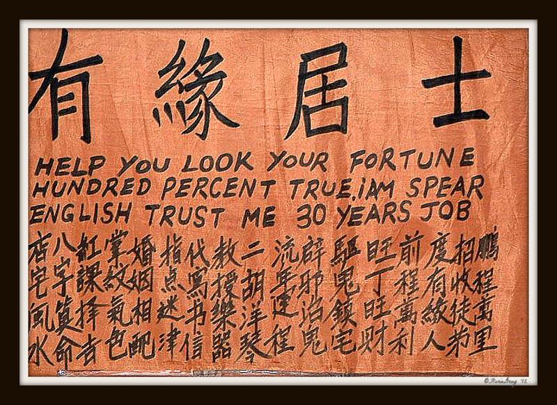 Fortunesign2.jpg