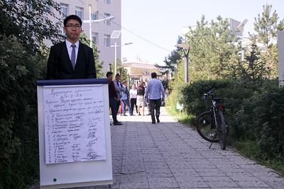 Үндсэн хуулийн нэмэлт өөрчлөлтийн асуудлаар хуульчид цуглав