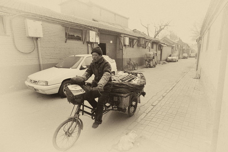 Beijing Impression