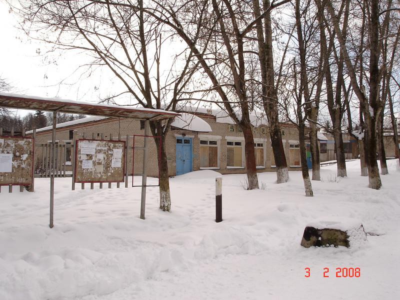 2008-02-02 Жуклино - Вечер встречи 20 63.JPG