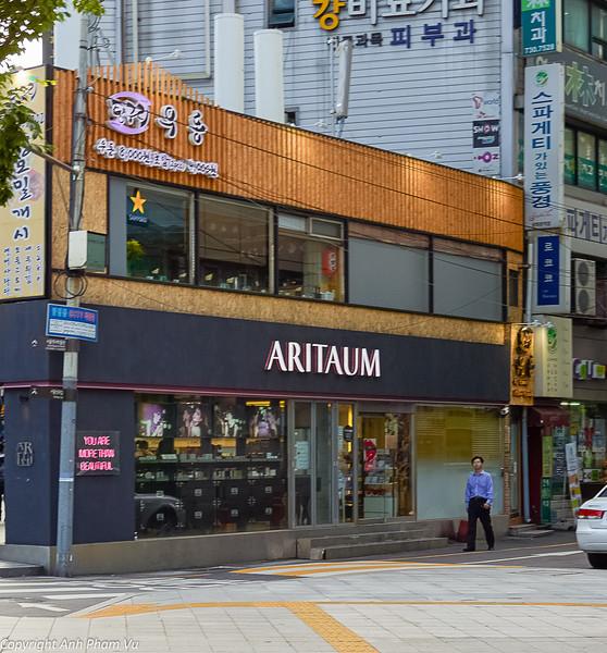 Uploaded - Seoul August 2013 349.jpg