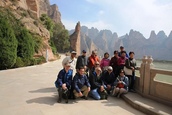 2015 China trip - Wu