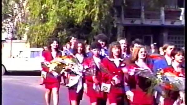 1993v Sis Graduation