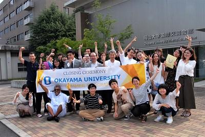 (Week 4) Okayama University Summer School Program June 23 - July 14, 2017