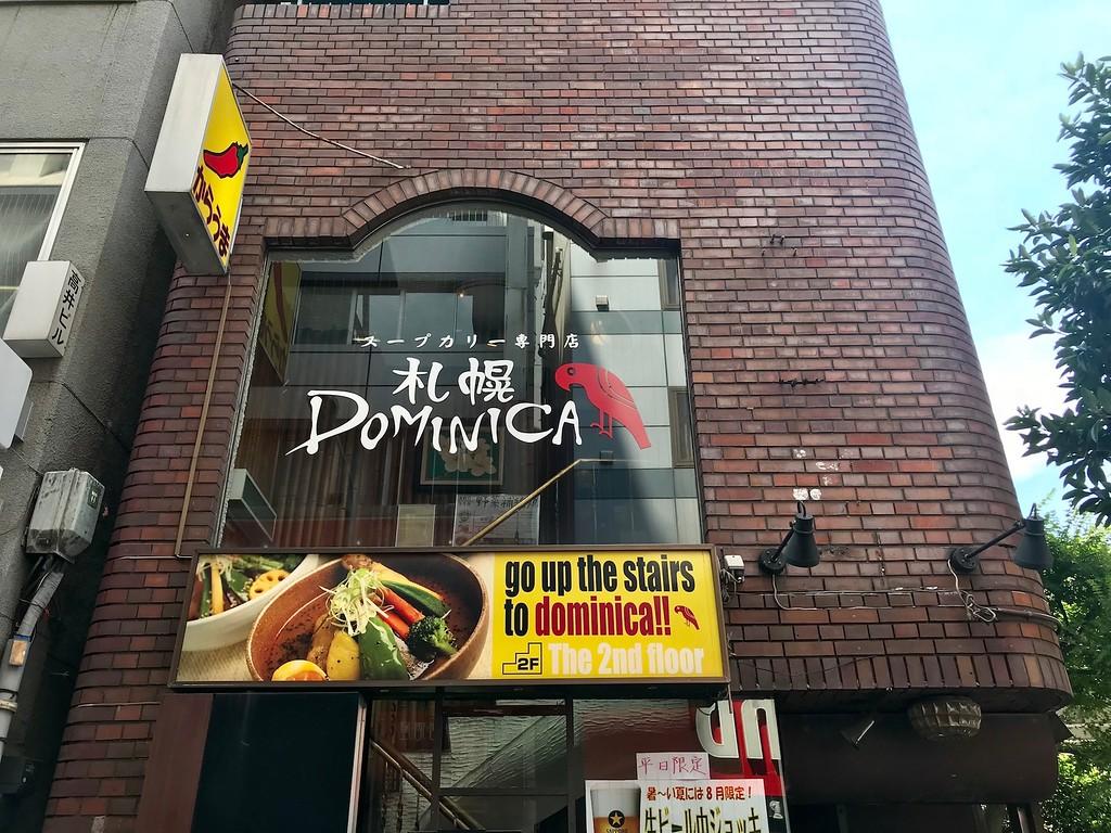 The restaurant facade.