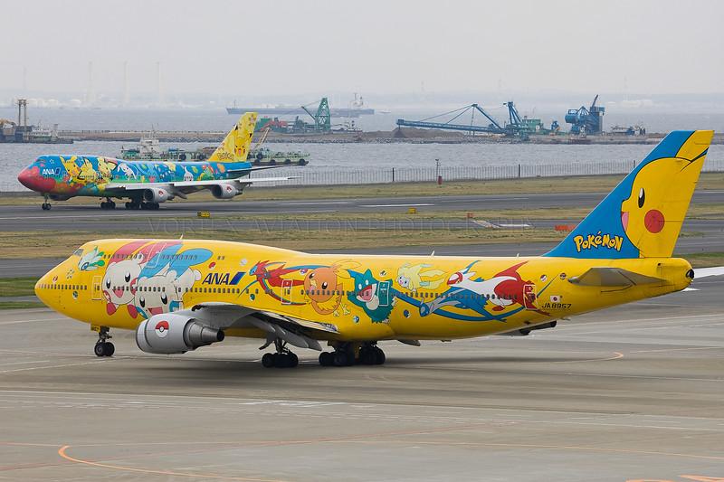 Tokyo Haneda  2009-2010