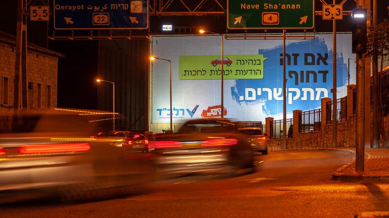 11-04-18 Huge RALBAD Haifa Big (4 of 106).jpg