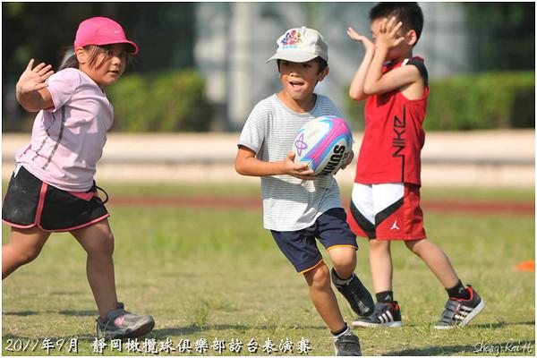 2011 靜岡俱樂部訪台-兒童橄欖球表演賽(Kids Rugby Demostration)
