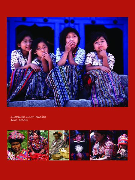Guatemala Girls 30x40 Rose.jpg