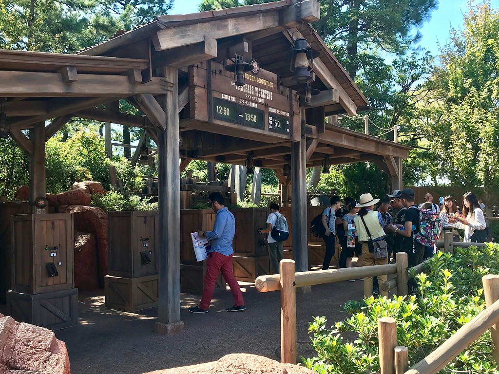 FastPass ticket machines for the Big Thunder Mountain ride.