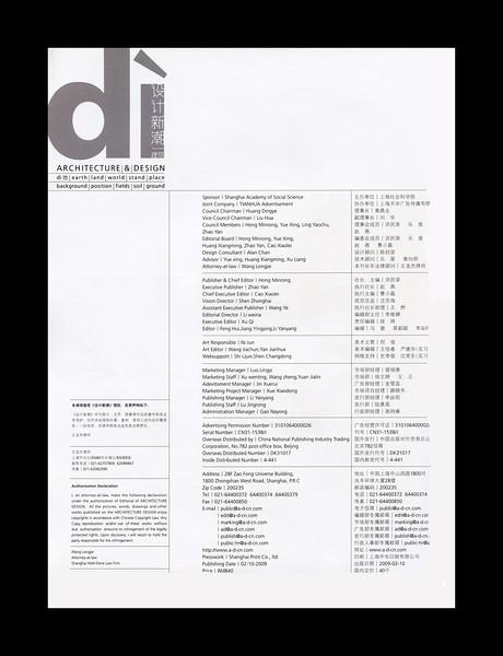 DI6.jpg
