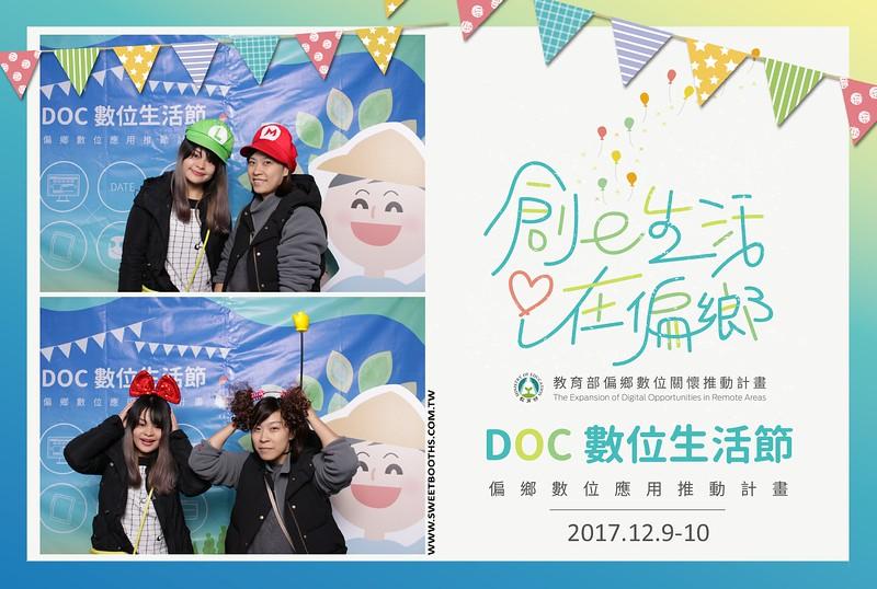 2017-12-9-60648.jpg