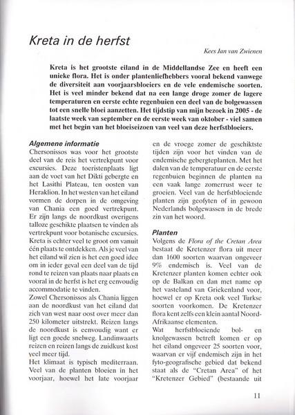 Kreta in de herfst, Folium Alpinum 85, November 2006, Kees Jan van Zwienen