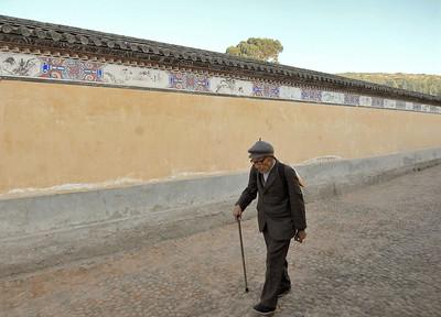 Jianchuan, Yunnan
