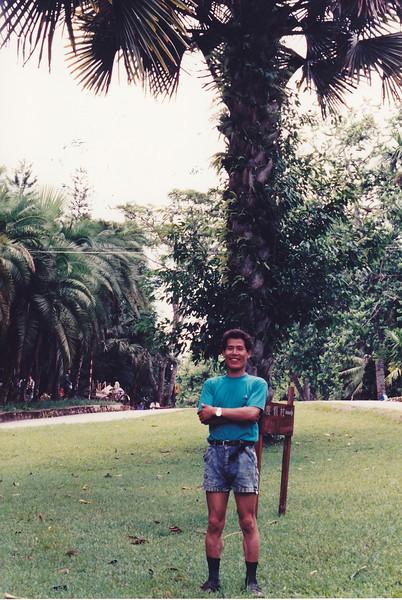 Yixiong@1993.JPG