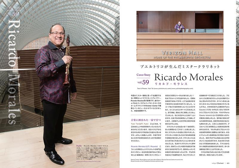 Ricardo Morales 1-2.jpg