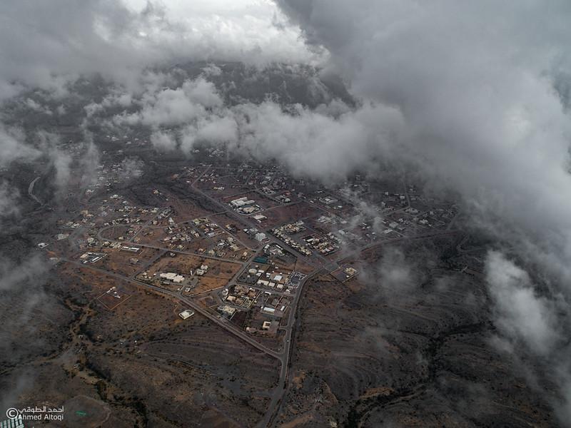 Al Jabal Al Akhdar-Aljabal Alakhdhar-Oman.jpg