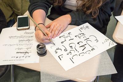 Arabic Calligraphy   May 11, 2017