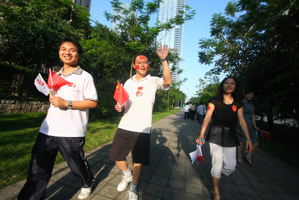 Shenzhen Olympic Torch Relay