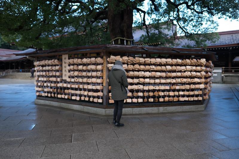 2019-12-21 Japan-186.jpg
