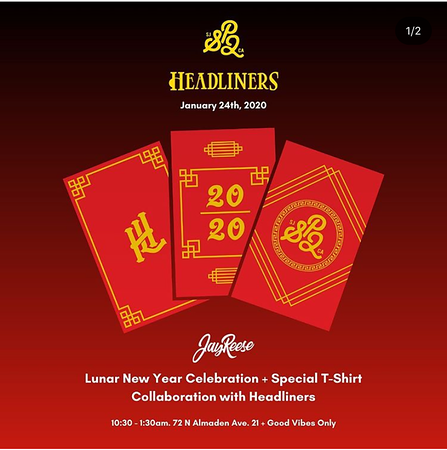 Lunar New Year @ SP2 Communal Bar 1.24.20