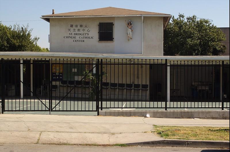 St.Bridget'sChineseCatholicCenter003-NorthSide-2006-9-18