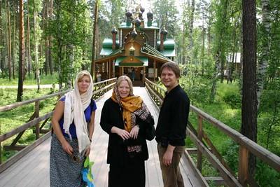 Olga, Kim, and Serguei - Al & Helen Wade